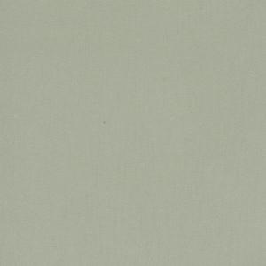 Алюминий шелк